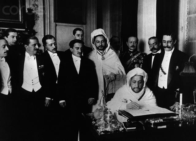 Imagen de la Conferencia de Algeciras