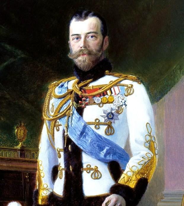 Retrato del zar Nicolás II