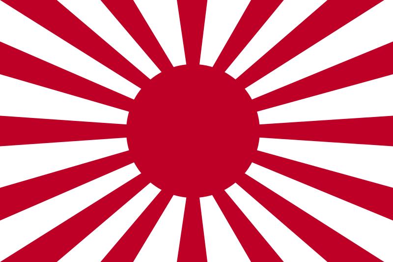 Bandera imperial de Japón en la Segunda Guerra Mundial