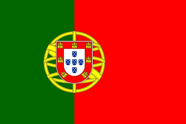 Bandera de Portugal, aliado de la España franquista en la guerra civil