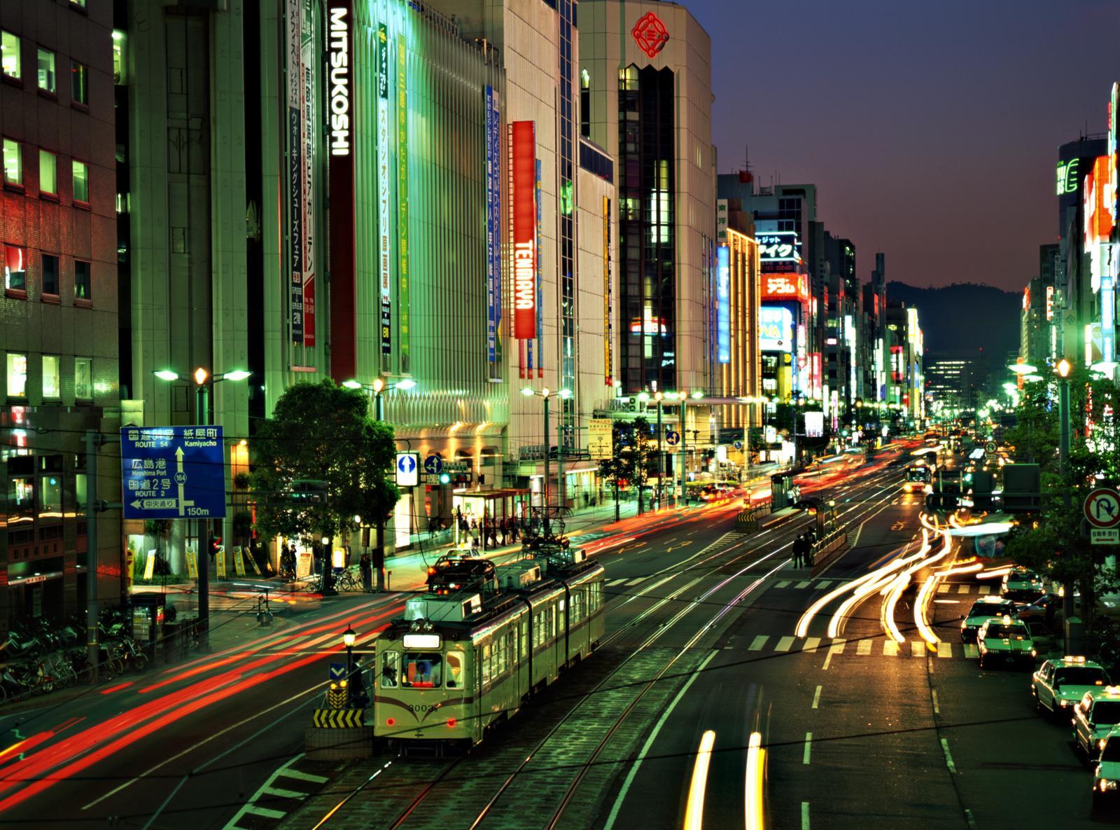 Ciudad japonesa de Hiroshima en la actualidad
